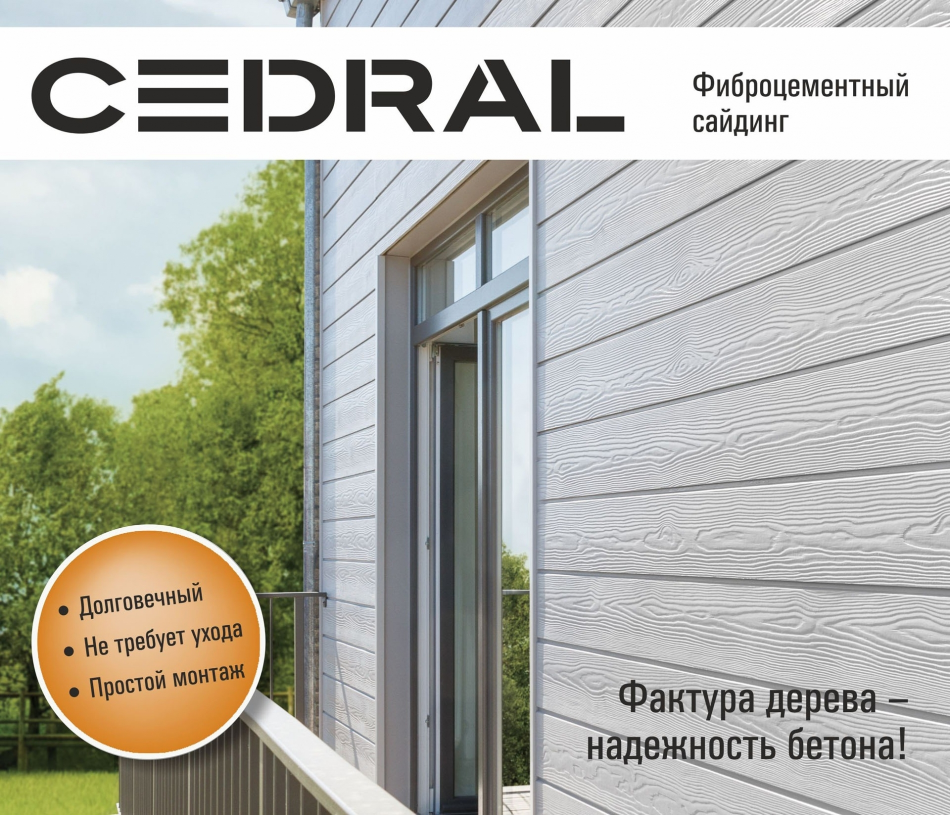 Cedral banner
